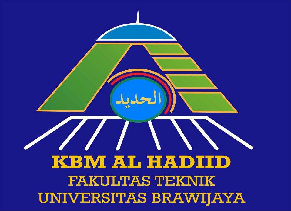 kbm-al-hadiid